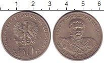 Изображение Барахолка Польша 50 злотых 1983 Медно-никель XF