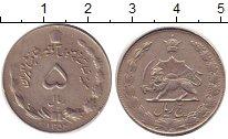 Изображение Дешевые монеты Иран 5 риалов 1978 Медно-никель XF-