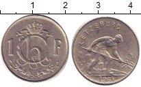 Изображение Дешевые монеты Люксембург 1 франк 1964