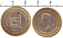Изображение Барахолка Боливия 1 боливиано 2007 Биметалл XF-