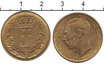 Изображение Барахолка Люксембург 5 франков 1987 Бронза XF-