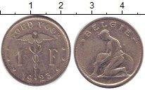 Изображение Дешевые монеты Бельгия 1 франк 1925 Медно-никель XF-