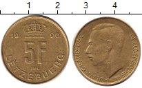 Изображение Барахолка Люксембург 5 франков 1990 Латунь XF-