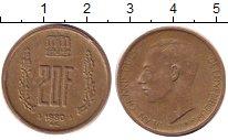Изображение Дешевые монеты Люксембург 20 франков 1980 Латунь XF-