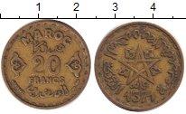 Изображение Дешевые монеты Марокко 20 франков 1950 Латунь VF