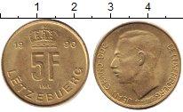 Изображение Дешевые монеты Люксембург 5 франков 1990 Латунь XF