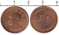 Изображение Дешевые монеты Тайвань 1 юань 1981 Медь VF+