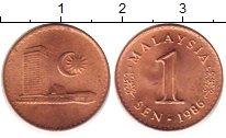 Изображение Дешевые монеты Малайзия 1 sen 1986