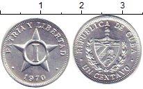 Изображение Барахолка Куба 1 centavo 1970 Алюминий