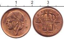 Изображение Дешевые монеты Бельгия 50 сентим 1970 Латунь-сталь XF