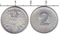 Изображение Дешевые монеты Австрия 2 гроша 1966 Алюминий XF