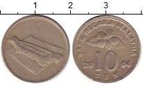 Изображение Дешевые монеты Малайзия 10 сен 2004 алюминий, магний XF-