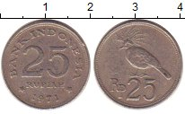 Изображение Барахолка Индонезия 25 рупий 1971 Медно-никель XF-