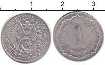 Изображение Дешевые монеты Алжир 1 сантим 1964 Алюминий VF
