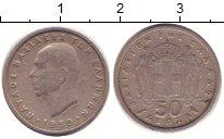 Изображение Дешевые монеты Греция 50 лепт 1959 Медно-никель VF+