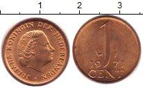 Изображение Барахолка Нидерланды 1 цент 1971 Латунь XF
