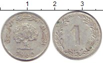 Изображение Барахолка Тунис 1 миллим 1960 Алюминий VF