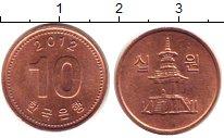 Изображение Дешевые монеты Южная Корея 10 вон 2012 сталь с медным покрытием XF
