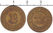 Изображение Дешевые монеты Тунис 10 миллим 1960 Латунь XF-