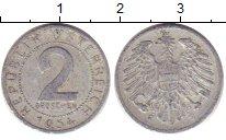 Изображение Дешевые монеты Австрия 2 гроша 1954 Алюминий VG