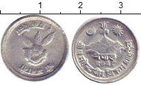 Изображение Барахолка Непал 1 пайс 1971 Алюминий XF-