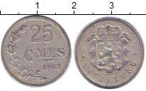 Изображение Дешевые монеты Люксембург 25 сантим 1963 Медно-никель VF-