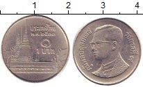 Изображение Дешевые монеты Таиланд 1 бат 1999 Медно-никель XF