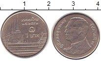 Изображение Дешевые монеты Таиланд 1 бат 2010 Медно-никель XF