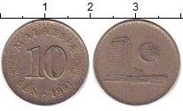 Изображение Дешевые монеты Малайзия 10 сен 1981 Медно-никель VF+