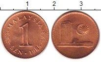 Изображение Дешевые монеты Малайзия 1 сен 1986 Медно-никель XF