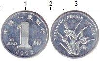 Изображение Дешевые монеты Китай 1 джао 2003 Алюминий XF-
