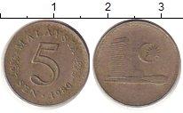 Изображение Дешевые монеты Малайзия 5 сен 1980 Медно-никель VF+