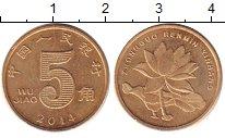 Изображение Дешевые монеты Китай 5 джао 2014 Латунь XF-