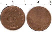 Изображение Дешевые монеты Тайвань 1 юань 1990 Медь VF