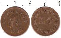 Изображение Дешевые монеты Тайвань 1 юань 1990 Медь VF+