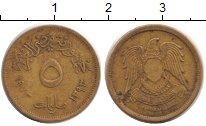 Изображение Барахолка Египет 5 миллим 1973 Латунь VF