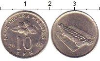 Изображение Дешевые монеты Малайзия 10 сен 2006 Медно-никель XF