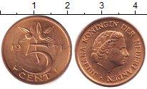 Изображение Барахолка Нидерланды 5 центов 1971 Бронза XF+