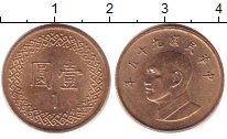 Изображение Дешевые монеты Тайвань 1 юань 1980 Медь XF