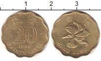 Изображение Дешевые монеты Гонконг 20 центов 1998 Латунь VF