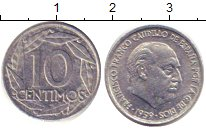 Изображение Дешевые монеты Испания 10 сентим 1959 Алюминий VF+