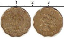 Изображение Дешевые монеты Гонконг 20 центов 1995 Латунь VF+