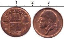 Изображение Дешевые монеты Бельгия 50 сантим 1982 Медь XF-