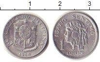Изображение Дешевые монеты Филиппины 1 сентим 1968 Медно-никель XF