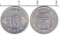 Изображение Дешевые монеты Исландия 10 аурар 1970 Медно-никель VF