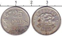 Изображение Дешевые монеты Люксембург 25 сантим 1971 Медно-никель VG