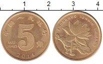 Изображение Дешевые монеты Китай 5 джао 2014 сталь с медным покрытием XF