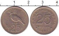 Изображение Дешевые монеты Индонезия 25 рупий 1971 Медно-никель XF-
