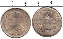 Изображение Дешевые монеты Таиланд 5 бат 2000 Медно-никель XF+