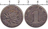 Изображение Дешевые монеты Китай 1 юань 2012 Железо VF+